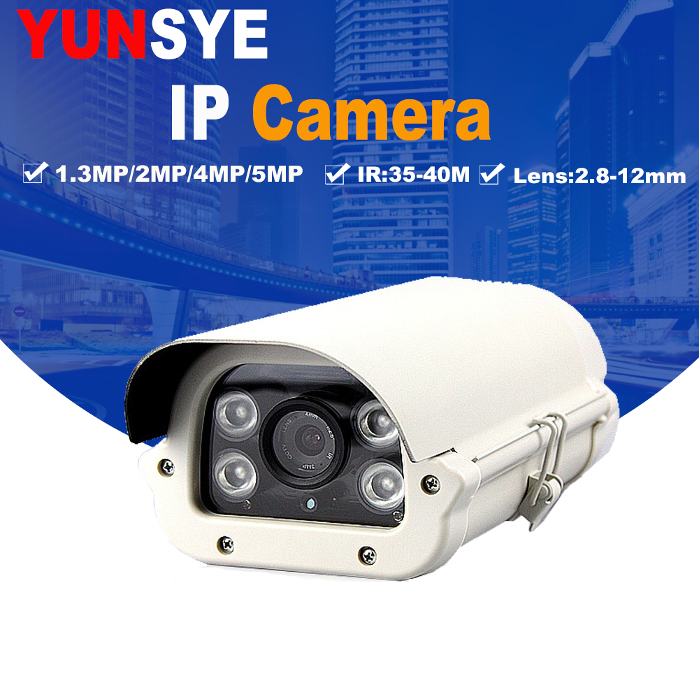 YUNSYE Outdoor IP Camera 1.3MP/2MP/4MP/5MP HD 1080P Onvif P2P IR Outdoor Surveillance Night Vision Infrared Security CCTV Camera hd 1080p ip camera 48v poe security cctv infrared night vision metal outdoor bullet onvif network cam security surveillance p2p