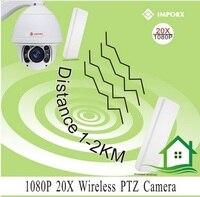 2MP High Speed dome 1080P PTZ Pan Tilt IR Cut Wireless WiFi Outdoor IP CAMERA CCTV NightVision Security Monitor waterproof