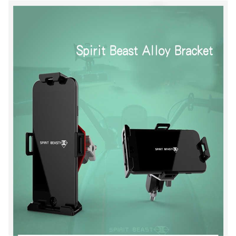 Дух зверя Мотоцикл держатель мобильного телефона стент 4,5-6 дюймов Ручка Бар держатель для верховой езды gps велосипед навигации стенд