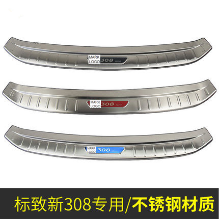 Car-covers High quality stainless steel Built-in + external Rear bumper Protector Sill fit for 2016 Peugeot 308 Car styling for hyundai new tucson 2015 2016 2017 stainless steel skid plate bumper protector bull bar 1 or 2pcs set quality supplier