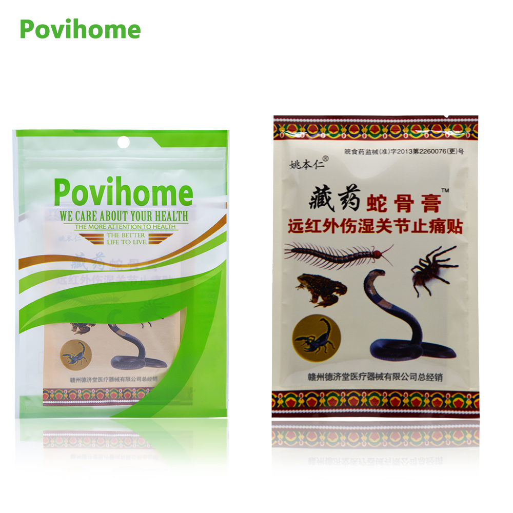 Povihome 64Pcs/8Bags Pain Relief Patch Neck Muscle Massage Medical Orthopedic Plasters Ointment Joints Orthopedic Plaster C490 20 pieces lot zb pain relief orthopedic plasters pain relief plaster medical muscle aches pain relief patch muscular fatigue