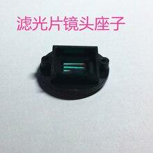 Filtr podczerwieni shell dla cmos kamera z czujnikiem moduł bullet cam i kamery przemysłowej 20mm