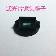 Ir sperrfilter shell für cmos sensor kamera modul kugel cam und industrie kamera 20mm