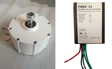 Free Shipping DC Low RPM 600W PMG Permanent Magnet Generator With Waterproof Controller