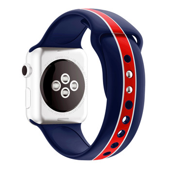 Nato Band for Apple Watch 2