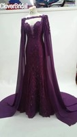 Domineering mermaid eggplant purple evening dress with cloak celebrity dresses chiffon outlayer red carpet dresses