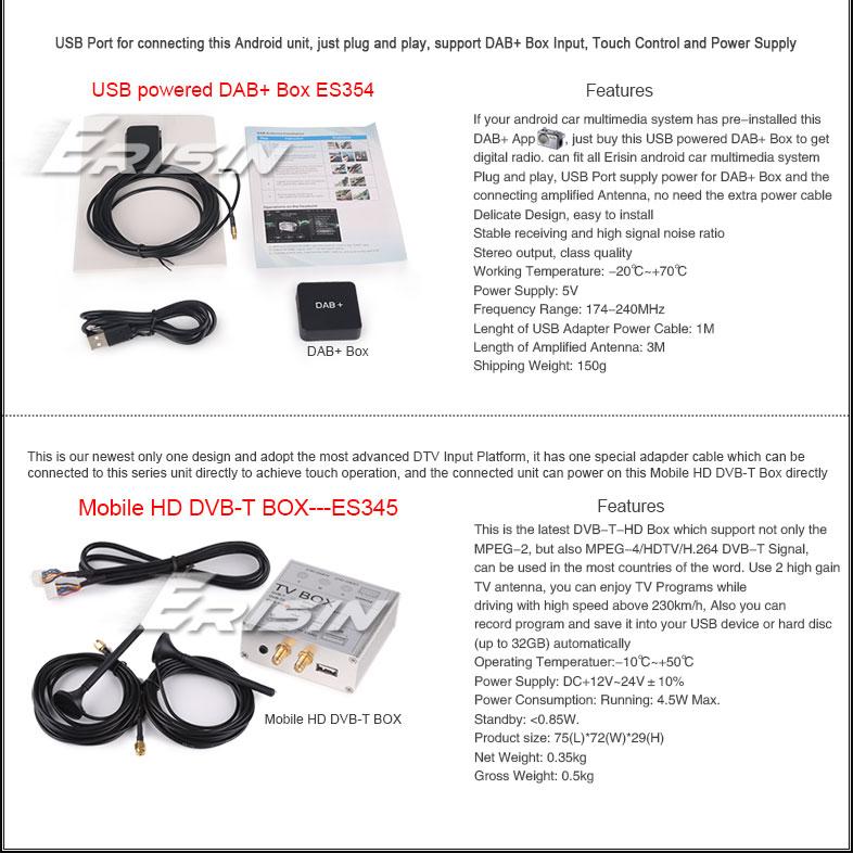 ES8882B-R26-Buy-it-together-2