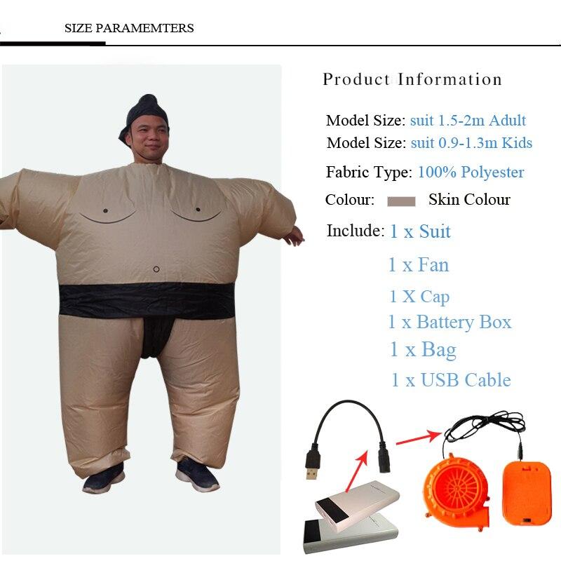 inflatable sumo costume (3)