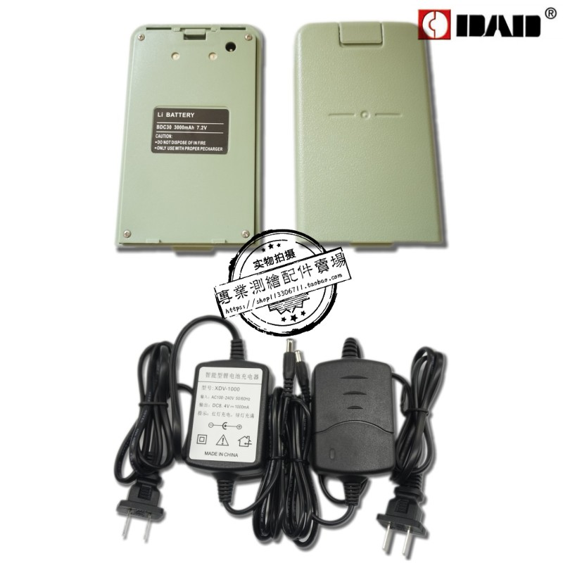 Masse totale station batterie BDC 30 chargeur pour DTM 102 n 102 NC 112 NC 662 rMasse totale station batterie BDC 30 chargeur pour DTM 102 n 102 NC 112 NC 662 r