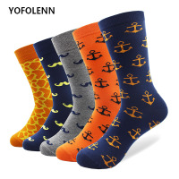 5 Pairs lot Combed Cotton Men Socks High Quality with a Pattern Anchor Beard Wedding Gift