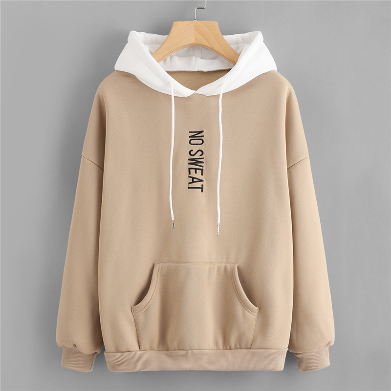 Letter Embroidered Kangaroo Pocket Khaki Hoodie For Women