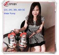12v dc air pump use japanese imported bearing water pump 60v dc motor