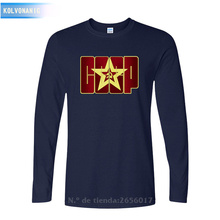 Adventure Interstellar Endurance Space Craft Christopher Nolan Tshirts  O-neck long Sleeve cotton T-shirts Man Fashion T Shirts