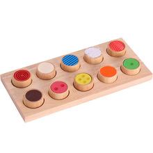 Meng s teaching aids touch memory board children s educational toys memory training sensory wood