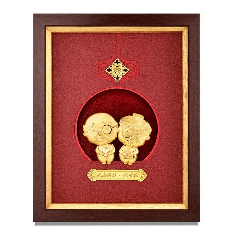 Asklove 24k feuille d'or peinture décor de mariage fête d'anniversaire cadeaux Parents cadeaux d'anniversaire mur Art photos décoration de la maison - 4