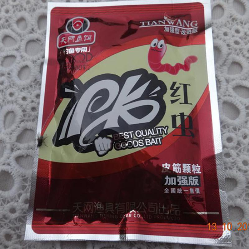 2016 Special Offer 100pcs A Bag Of Granular Red Worm Bait Crucian Carp 3mbi50sx 120 02 special offer seckill consumer protection of business integrity quality assurance 100