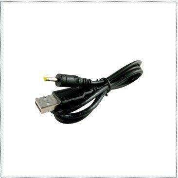 20 Шт./лот 5 В Санеи N90 N10 Elite Делюкс Ampe A90 A10 Tablet Usb-кабель Ведущий Автомобилей Зарядное Устройство Кабель Питания Свободный Корабль