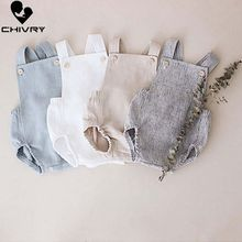 Chivry 2019 Baby Boy Girls Bodysuits Newborn Infant Solid Rompers Lovely Cute One-piece Kids Suspender Junmpsuit Romper