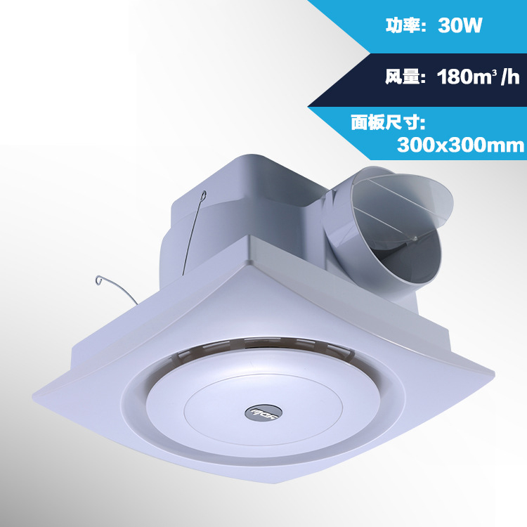 Ceiling mounted 10 inch ceiling fan pipe white panel ABS300*300mm remove TVOC HCHO PM2.5Ceiling mounted 10 inch ceiling fan pipe white panel ABS300*300mm remove TVOC HCHO PM2.5