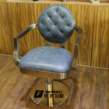 Hairdressing chair. Barber chair.…