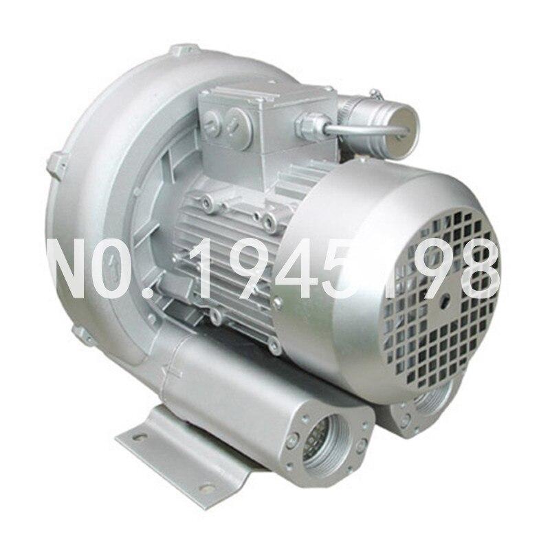 EXW 2RB210 7AA11 0.37KW/0.42kw monophasé 1AC mini ventilateur à anneau d'air/turbo souffleur/pompe à air/pompe à vortex