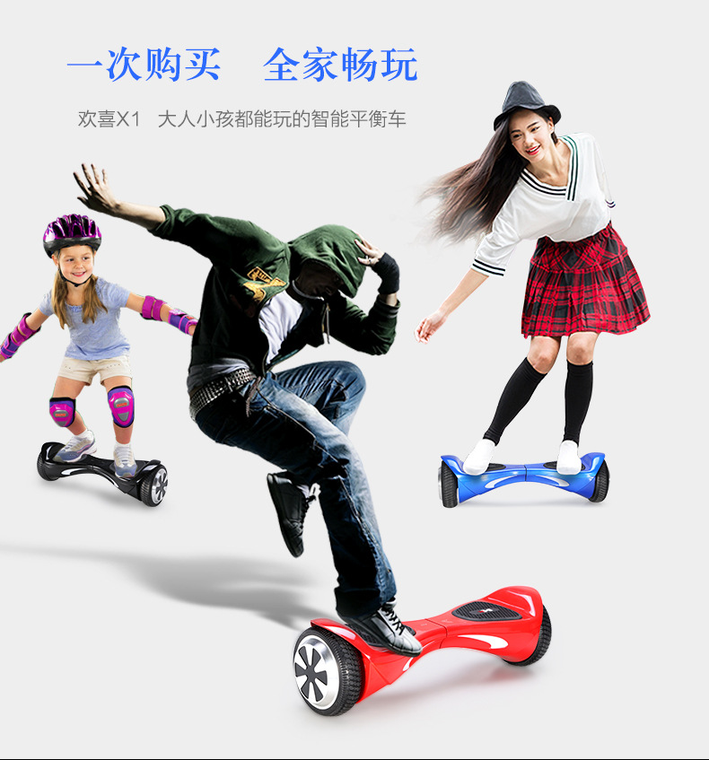 Electric balance car with Bluetooth smart scooter trend preferred adult short-distance travel children's toy game car