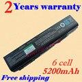Jigu nova 6 bateria do portátil celular para pa3788u-1brs pabas223 para toshiba satellite pro s500-00m pro s500-10e tecra a11-s3510