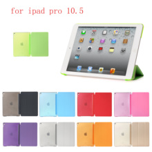 Siamese shell Case for iPad Pro 10.5 inch 2017  Separate PU leather Smart Auto Sleep Wake + Hard PC Back For A1701` A1709