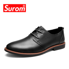 SUROM Brand Genuine Leather Fashion Casual Men Flats Shoes 2018 Spring Autumn New Men Breathable Classic Business Shoes Krasovki