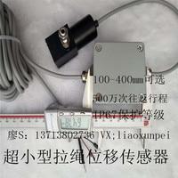 https://ae01.alicdn.com/kf/HTB128j4ainrK1RjSsziq6xptpXal/Displacement-Sensor-CX-Miniature-Displacement-Sensor.jpg