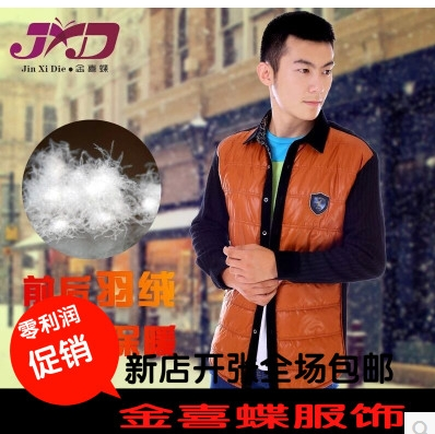 Free shopping!!2015 winter down men warm long-sleeved shirt and hair thickening Winter jacket leisure fashion regenerative shirt
