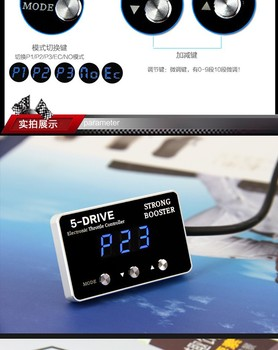 Motor sprint Booster throttle response controller car modified components for Buick GL8/Park Avenue/Cadillac SRX/OPEL series