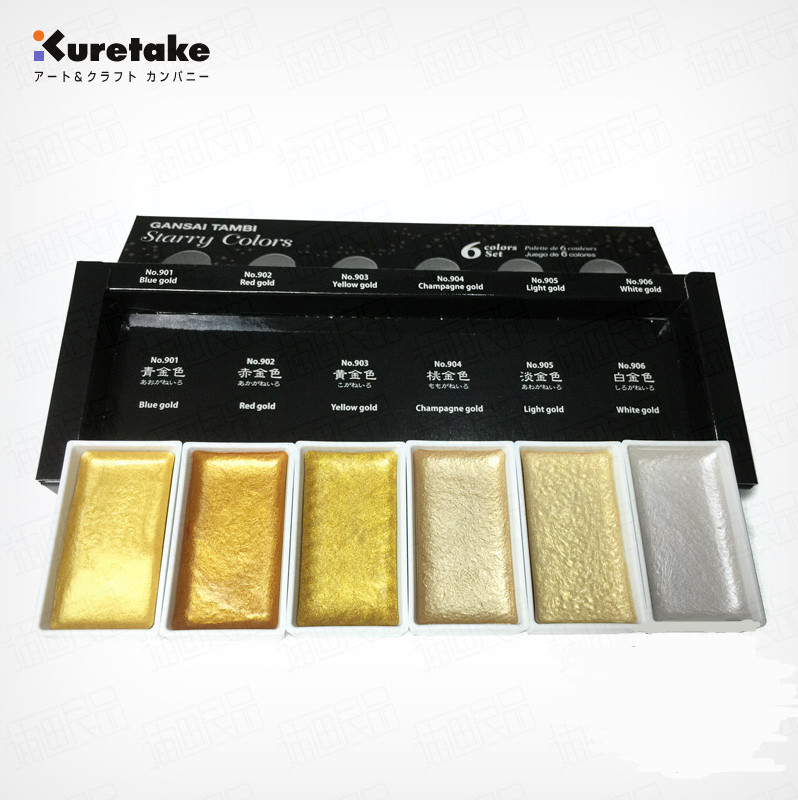 Free Shipping Kuretake New Product Metallic color series solid watercolor pigment 6 color free shipping 200g bag gardenia black color pigment