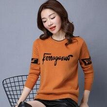 2018 Повседневный свитер, осенне-зимний свитер, женский короткий, Свободный корейский вариант, куртка, теплая и нижняя рубашка.