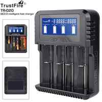USB Intelligent Fast Charger with Phone Type Input Port Support LED Displays Charging Capacity Temperature 14500 18650 26650