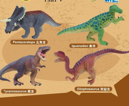 3D Puzzle Ovo de Dinossauro Jurássico, 19-25 pcs DD Dino Não-tóxico DIY Brinquedos Educativos, Em Miniatura inteligente LELE