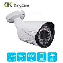 Kingcam אבטחת POE IP מצלמה מתכת רשת מצלמה מעקב וידאו 1080P ראיית לילה CCTV עמיד למים חיצוני 2MP Bullet מצלמת