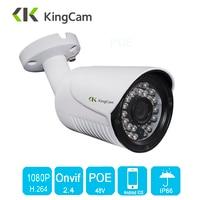 Kingcam Security POE IP Camera Metal Network Camera Surveillance 1080P Night Vision CCTV Waterproof Outdoor 2MP