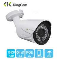 Kingcam seguridad POE IP cámara de red de Metal Video vigilancia 1080P visión nocturna CCTV impermeable al aire libre 2MP Bullet Cam