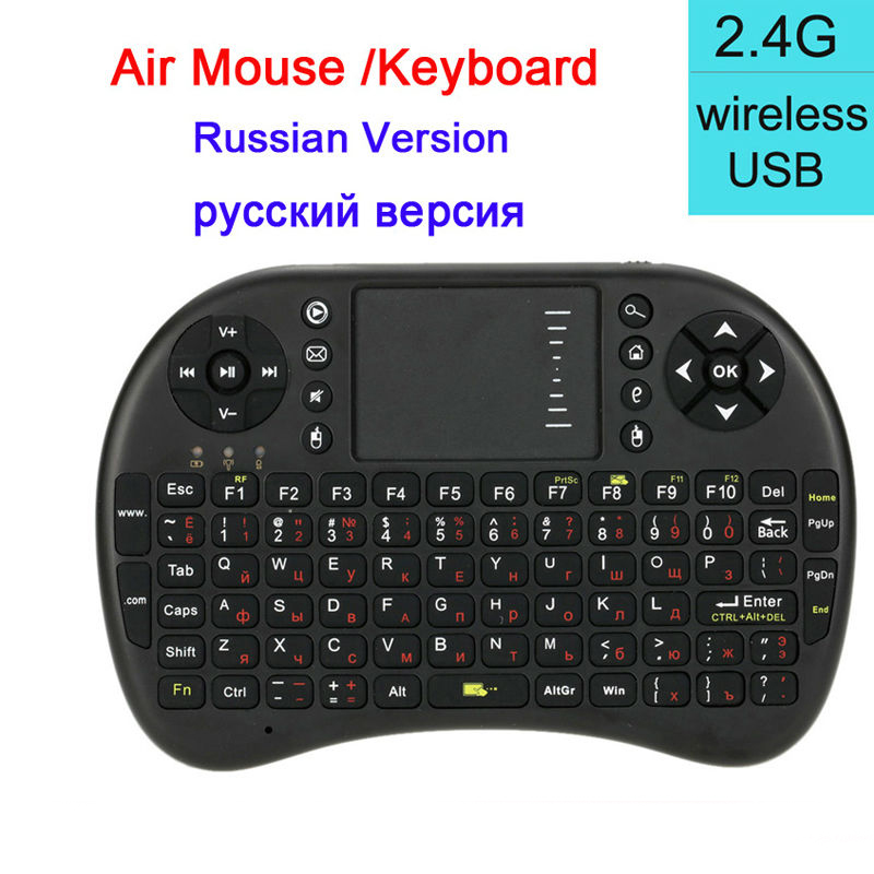 i8 Russian Version 2.4GHz Mini Wireless Keyboard Fly Air Mouse Multi-Media Remote Control Touchpad Handheld for Android TV BOX new ru for lenovo u330p u330 russian laptop keyboard with case palmrest touchpad black