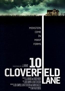 《科洛弗道10号》2016年美国科幻,悬疑,惊悚电影在线观看