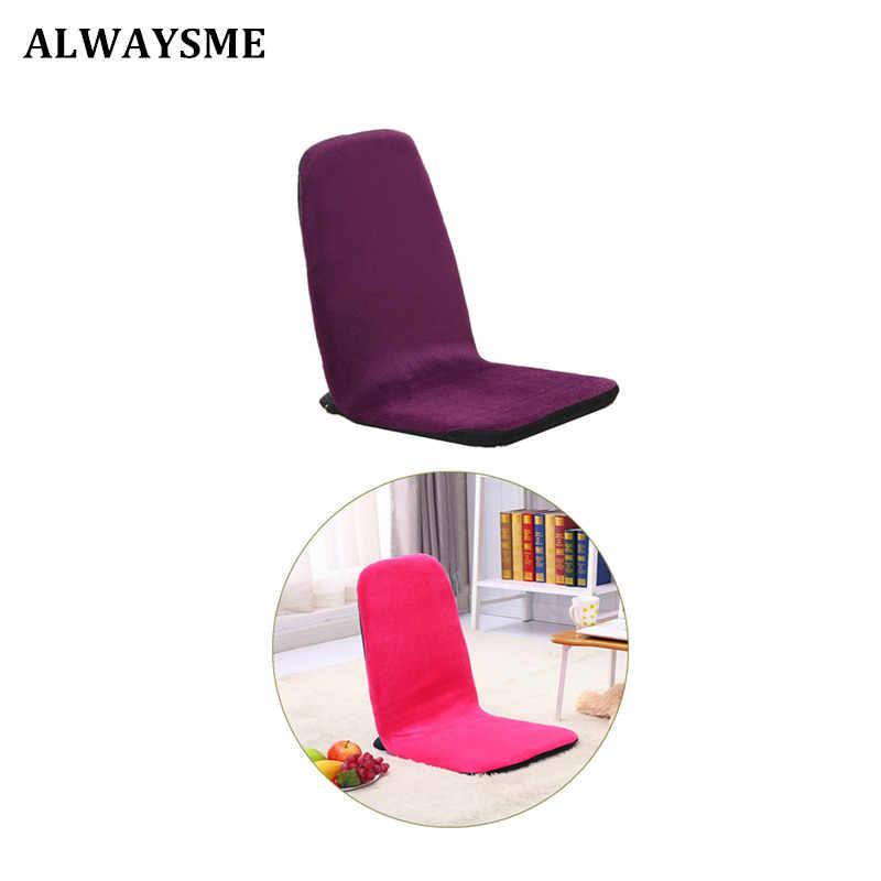 SEMPRE Eu Coréia Japonês Chaise Lounge Cadeira Mobília Da sala De Estar Piso Ajustável Portátil Dobrável Cadeira Espreguiçadeira preguiçoso