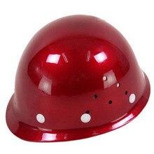 Защитные защитные шлемы из стеклопластика, защитные шлемы, защита от разбивания, Рабочая кепка, дышащая Рабочая Инженерная ударопрочность, жесткая шапка