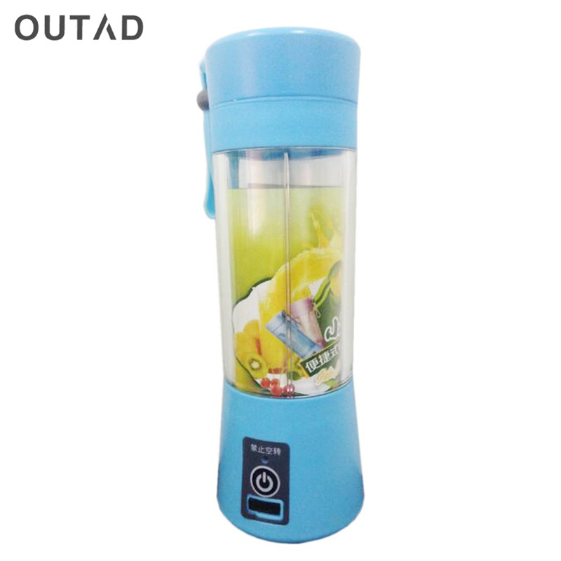 Aolvo Portable Travel Juicer Bottle Personal Size Electric Rechargeable Fruit Juicer Mixer with USB Charger Cable for Fruits Vegetables 500ml Juice Blender