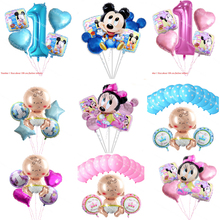 New Cartoon party decoration Combination suit balloons Happy birthday party Dot latex balloons baby kid toys Hot sale