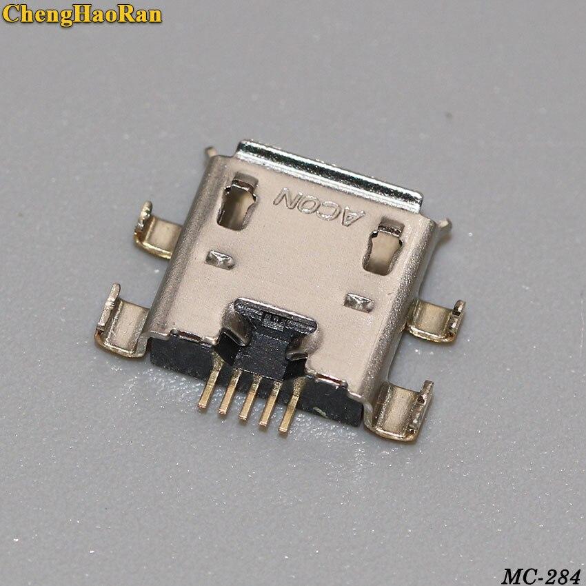 MC-284B