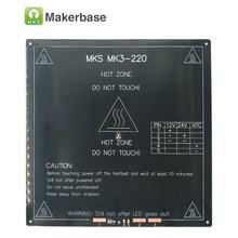 3D подогревом стол PCB МКС MK3-220 оптимизирован тепла кровать MK2B Алюминия 220*220*3 мм 110C excellent smooth/стабильность/прочность/твердость