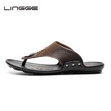 LINGGE/мужские Вьетнамки; дышащие брендовые кожаные шлепанцы для мужчин; летняя пляжная обувь; домашние повседневные Вьетнамки для ванной;#5731