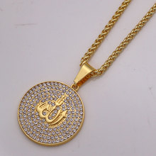 الله مسلم العربية الله Messager هدية دلاية مجوهرات قلادة