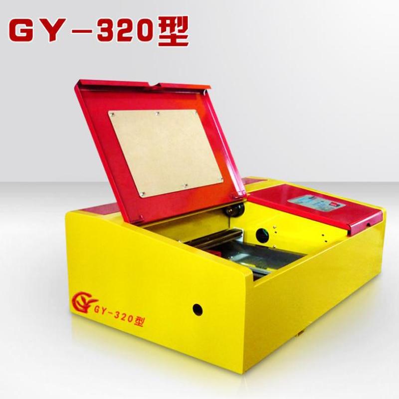 1PCS  CO2 40W 220v LASER ENGRAVING CUTTING MACHINE ENGRAVER GY-320D